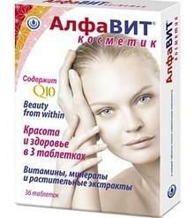 алфавит витамины косметик инструкция по применению - фото 8