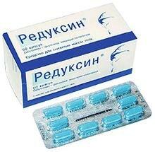 Редуксин заболевания щитовидной железы